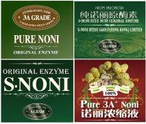 诺丽王产品等级分类说明