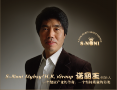 S-NONI 诺丽王企业核心价值观